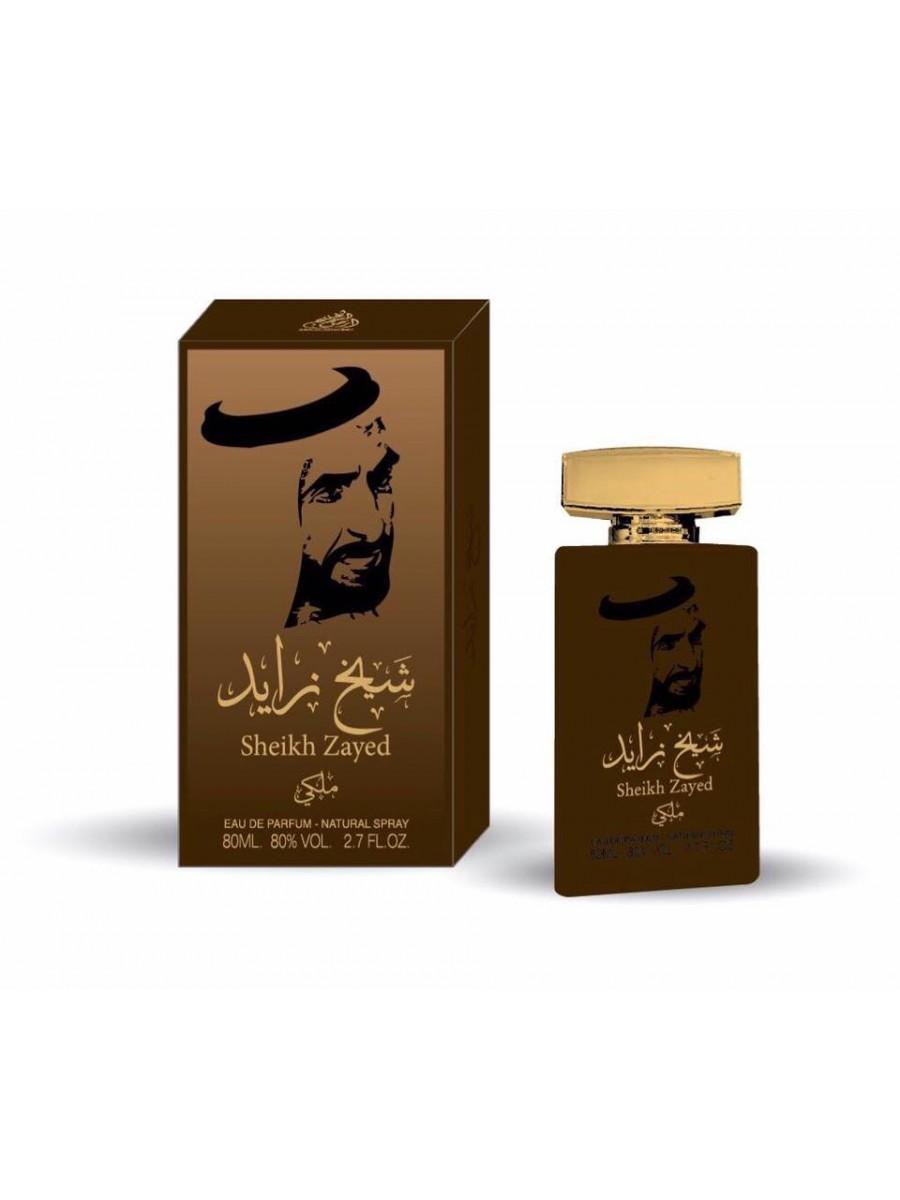 SHEIKH ZAYED, 80 ml ,Apa  de parfum barbati