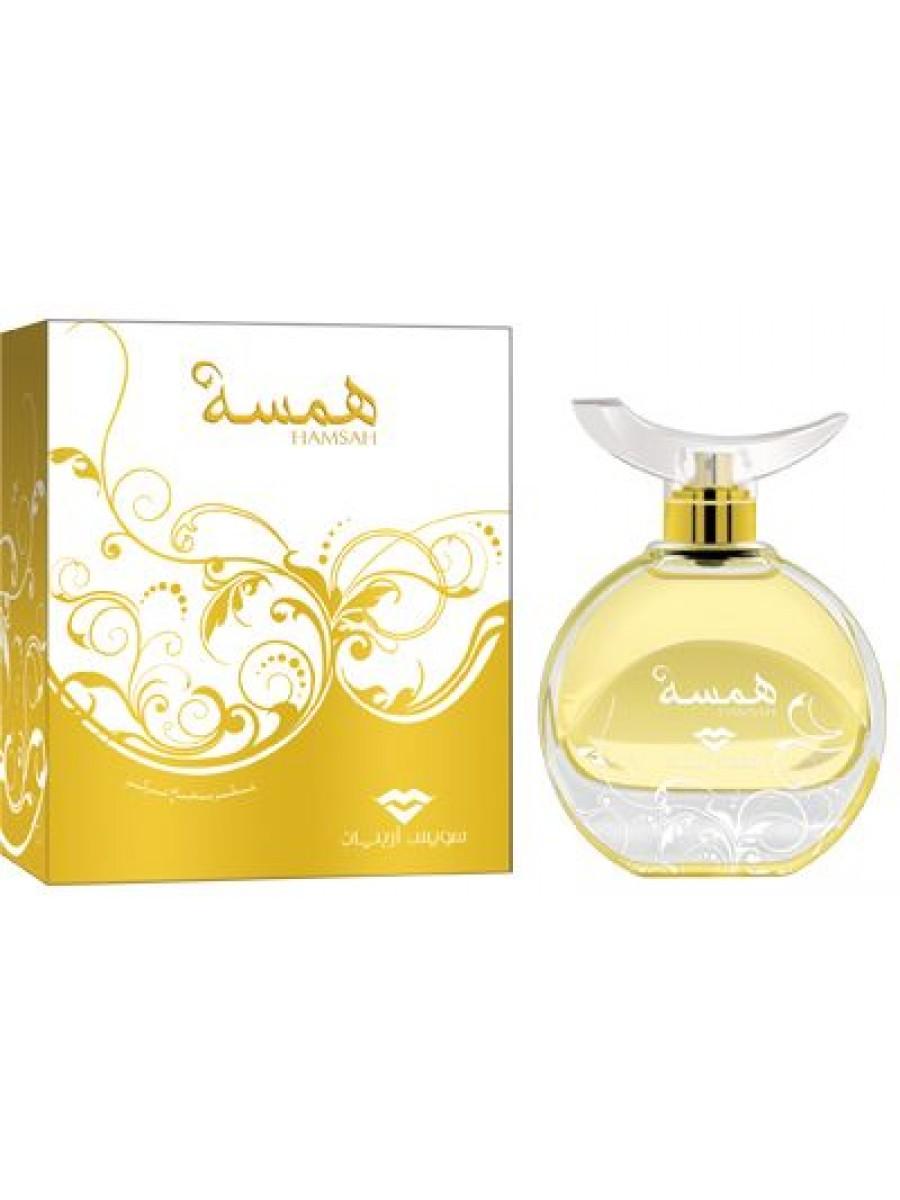 HAMSAH 80ml, Eau De Parfum, femei