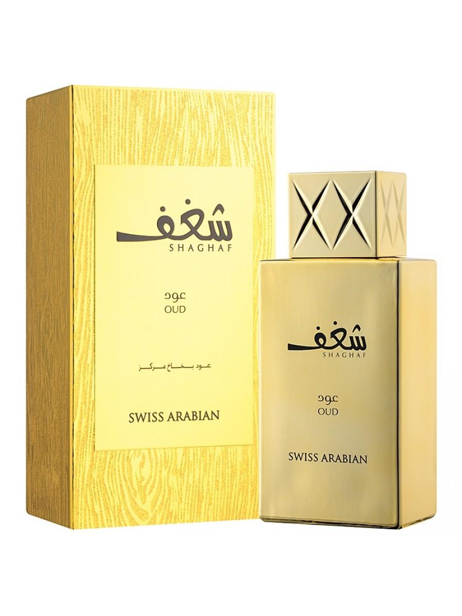 SHAGHAF OUD 75 ml  Eau De Parfum UNISEX