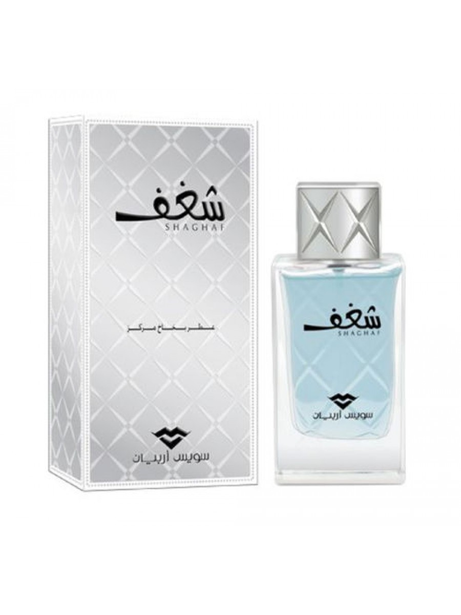 SHAGHAF 75ml, Eau De Parfum, barbati